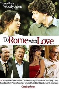 Римские приключения \ To Rome with Love