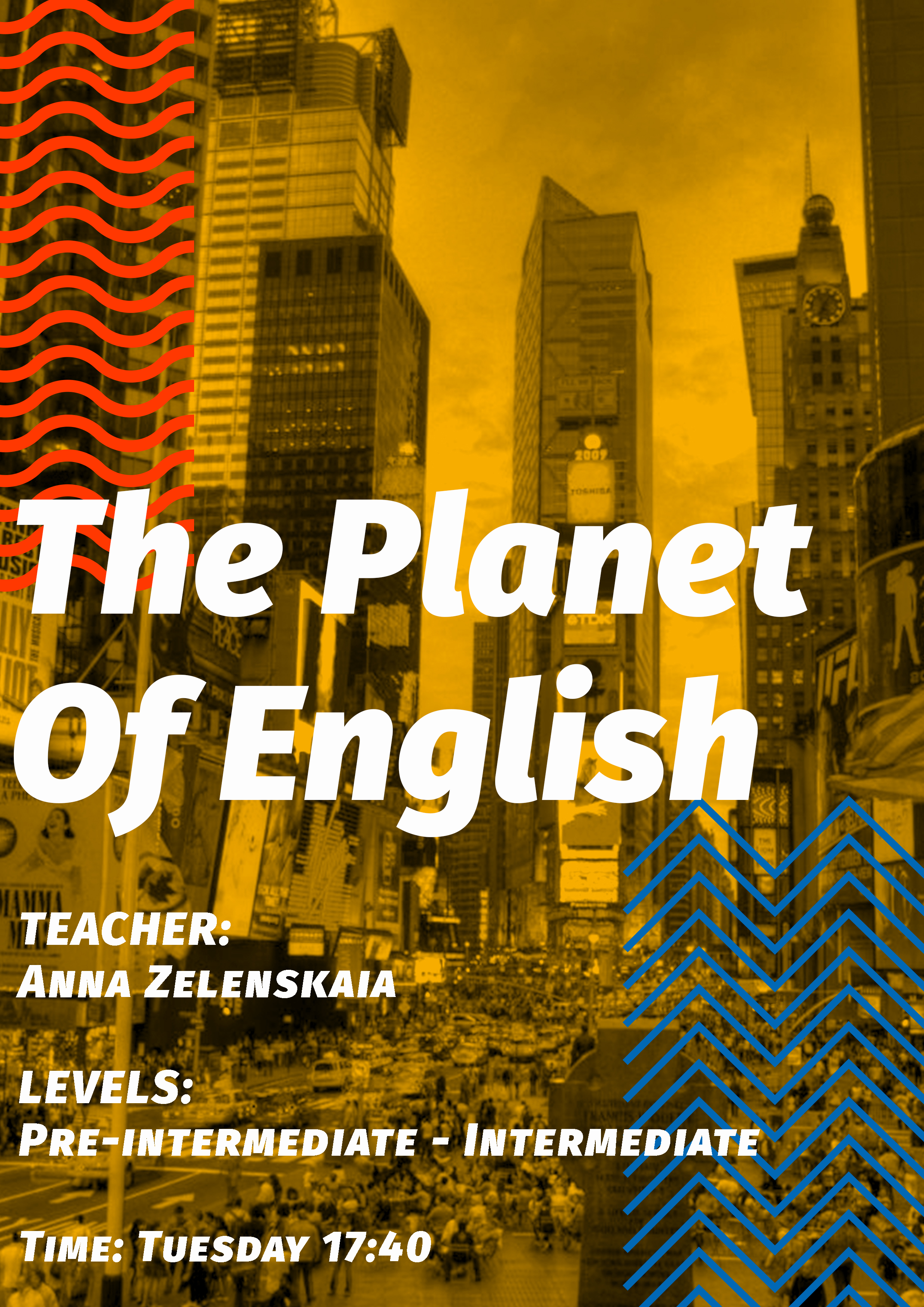 The planet of English