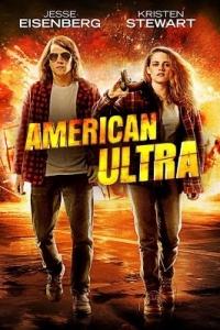Ультраамериканцы \ American Ultra