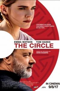 Сфера \ The Circle